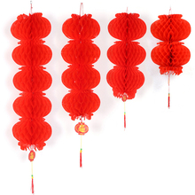 HAOCHU 8 inch (20cm) Chinese Red Paper Lanterns String Paper Honeycombs Party Celebration Supplies New Year Decoration for Home(China)