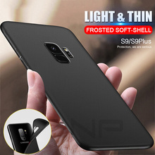 Buy ZNP Slim Matte Silicon Case Samsung Galaxy S9 S8 Plus S6 S7 Edge Soft Cover Cases Samsung J3 J5 J7 A3 A5 A7 Note 8 Case for $1.35 in AliExpress store