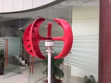 200w 12V/24v good quality vertical wind turbine price made in china