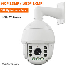 Professional HD 960P 1080P AHD PTZ Camera 18X Optical Zoom 120M IR Speed Dome Security Camera 1.3MP 2MP Pan/Tilt Zoom AHDCamera(China)