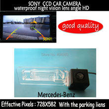 PARKING system170 Degree Night Vision Car RearView Camera SONY CCD Reverse Backup Color Camera for Mercedes-Benz SMART R300 R350