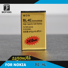 50pcs/lot 2450mAh Golden High-Capacity rechargeable Battery BL-4C BL4C for Nokia 6300 6100 3500c 7200 X2-00 6670 6260