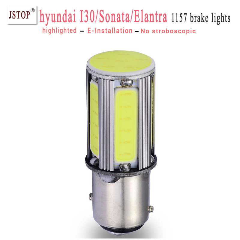 I30 Sonata Elantra led autolight 1157 COB stop lamp Bay15d light Canbus lamp led bulbs P21/5w led Brake Lamp car exterior lights<br><br>Aliexpress