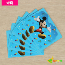6PCS Cards+6PCS Envelopes Shape Minnie Mickey Mouse theme Invitation Card for Kids Birthday Party supplies(China)