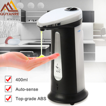 Quyanre 400ml Automatic ABS Electroplate Soap Dispenser Built-in infrared Sensor Infrared Handfree Sanitizer Soap Dispenser(China)