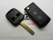 2 Buttons Modified Folding Flip Remote Key Case Shell For Subaru Impreza Forester Inside Groove Blade(China)