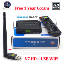 Cccam Cline for 1 year europe Freesat V7 Receptor DVB-S2 Tuner HD Youtube PowerVU IPTV Freesat V7 FTA Digital Satellite Receiver(China)