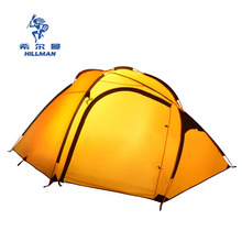 New style high quality double layer 3-4 person more color choose waterproof ultralight ultralarge camping tent(China)