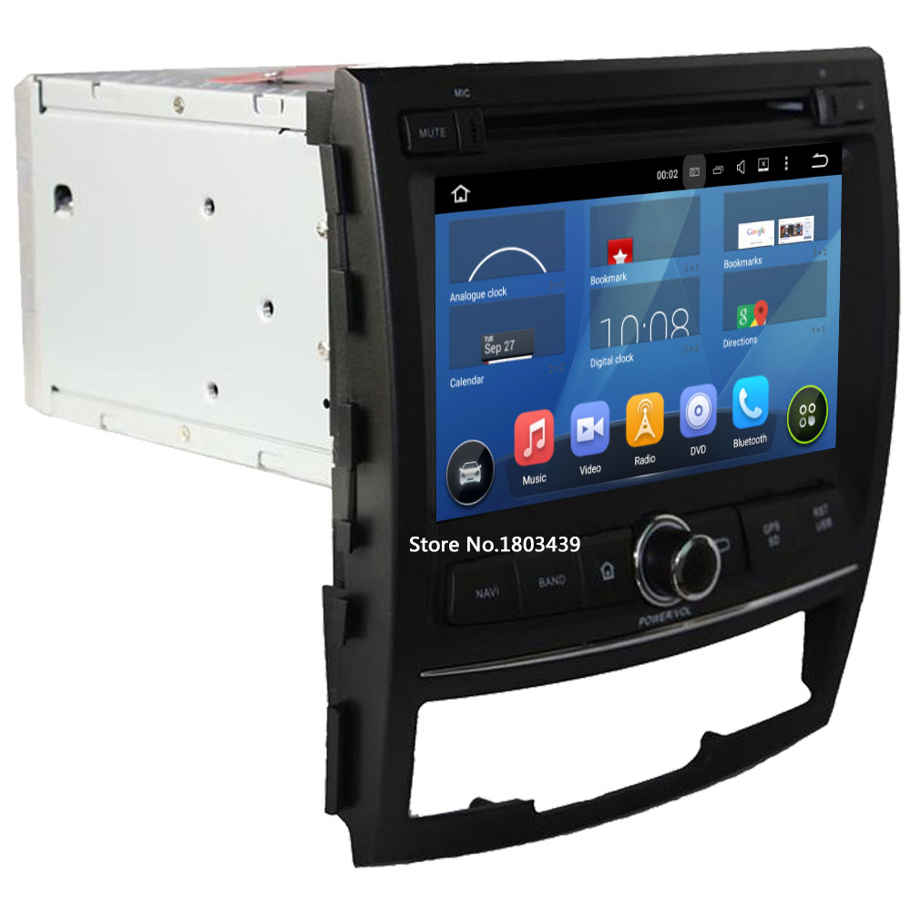 Octa Core Android 6.0 7″ WiFi DAB 4G 32GB ROM 2GB RAM Car DVD Radio Player Stereo For SsangYong Korando 2010 2011 2012 2013 2014
