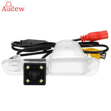 4 LED CCD Car Reverse Rear View Backup Camera Night Vision Parking Rearview For KIA /Rio 2007-2011 / K2 Sedan