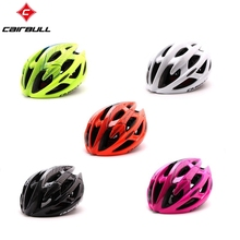 Fluorescent green CAIRBULL cycling helmet bicycle helmet riding helmet fully molded men and women(China)