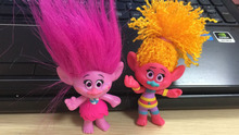 "LOVELY Trolls bobbi/poppy/DJ Collection Action Figures PVC Toys Doll toy 2.5"" 3PCS A SET"