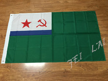 Free shipping3ft x 5ft/The Soviet Navy flag/Soviet Navy ensign/The Soviet Union, Russia and other series of commemorative banner