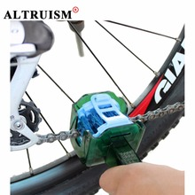 Altruism Bicycle Chain Cleaner Plastic Chain Brush Motorcycle Mtb Chain Bicycle Chain Clean Brush Wash Tool Mountain Bike Bici