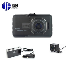 CAR DVR / Camcorder Recorder Camera 1080P / IR Night Vision Support / High Definition Shock Cam dvr Dual Lens and Car Charger
