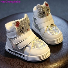 HaoChengJiaDe Winter Plush Baby Girls Snow Boots Warm Shoes Pu Leather Flat With Baby Toddler Shoe Outdoor Snow Boots Girls 2017(China)