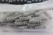 10PCS/LOT 5W 220R oxide film resistor 220 ohm 5W carbon film resistors high power resistors 5W220R