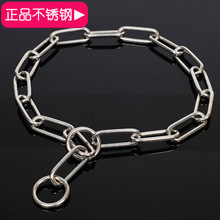 New Brand Top Quality 202 Stainless Steel Metal Pet Dog Training Choke Collar Slip Snake Chain 1pc/lot Sizes S M L