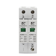 High Quality 20-40kA 2P+N 110V 220V 380V AC Din Rail SPD Low Voltage Surge Protector