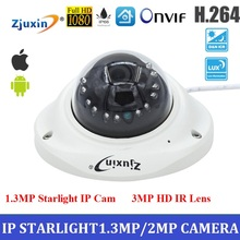 NEW IP camera 1.3mp starlight IP cam for elevator metal cctv camera with 3mp HD Lens Onvif night vision camera for home(China)