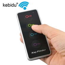 1set Advanced Wireless Key Finder Remote Key Locator Anti-Lost alarm with Torch function 4 receivers and 1 finder Anti Lost(China)