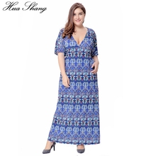 Buy Hua Shang Women Deep V Neck Batwing Short Sleeve Summer Dress Retro Geometric Printing Vintage Dress Plus Size Women Clothing for $21.06 in AliExpress store