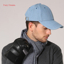 Fairy Dreams Baseball Cap For Man And Women Gorras Casual Unisex Solid Blue Denim Caps Shadow Casquette Hip Hop Hats Adjustable
