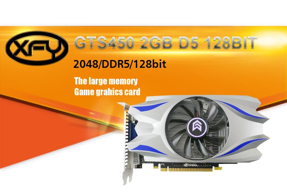 GTS450-2GB-_01
