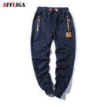 2017 Men Good Quality Cotton Joggers Casual Sweatpants Harem Sporting Pants Man Tracksuit Bottoms Elastic Trousers Large Size