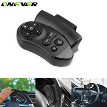 Onever Universal Car Button Remote Control Key DVD Player Steering Wheel Remote Controller Key Button for Car Audio DVD Player(China)