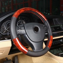 Faux Wooden Space Leather Car Steering Wheel Cover To Steering Wheel 38cm/36cm/39CM for Volkswagen VW golf 4 5 Honda Mercedes
