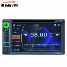 6201A 6.2 Inch Bluetooth 2 Din Car DVD Player with Automatic Memory Car Video Player And Remote Control Touch screen SD/MMC/USB(China)