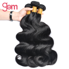 Brazilian Body Wave Human Hair Weaves GEM BEAUTY Hair Products Non Remy Hair Weave 1 Bundle Can Buy 3 or 4 Bundles Natural Black(China)