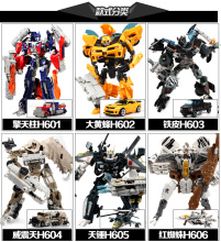 Original Box Transformation 4 Bumblebee Brinquedos Megatron Galvatron Robots Action Figures Juguetes Classic Toys for gifts Toys
