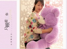 stuffed animal teddy bear lavender bear plush toy huge 100cm doll about 39 inch throw pillow l8787(China)