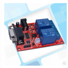 Free Shipping!!! SR-104A 2-way serial control relay module delay relay finished board micro-controller(China)