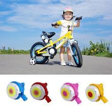 Kids Bike Bell Bicycle Cycling Cute Lovely Sunflower Shaped Ring Horn Alarm