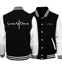 2017 Spring Anime Sword Art Online S.A.O Jackets Men Fashion Coat Baseball Jacket Naruto Uzumaki Plus Size Hoodies Men S-5XL