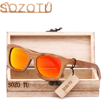 Luxury Custom Bamboo Sunglasses Vogue Bamboo Wood Eyewear Polarized Custom Bamboo Sunglasses Polarized wooden sunglasses case