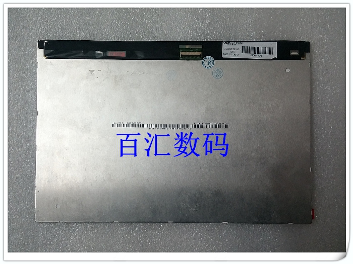 PiPO M7pro platinum P4 LCD screen LCD screen T9<br>