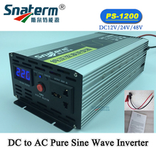 DC12V AC220V 1200W Off grid Power inverter Surge power 2400W for home indoor use with LCD display solar pure sine wave inverter