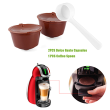 2Pcs Refillable Dolce Gusto Coffee Capsule Nescafe Dolce Gusto Reusable Capsule Dolce Gusto Capsules With 1Pcs Coffee Spoon