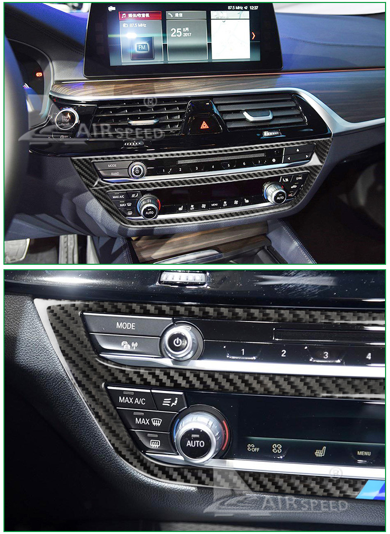 BMW 5 Series G30 528i 530i 540i Carbon Fiber Car Central Console Decorative Frame Interior Accessories Car Styling (6)