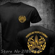 Danish Denmark Netherlands Politi Austria Finland Sweden Yugoslavia Police Kaibil Kaibiles Special Swat unit Force Mens T Shirts