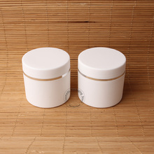 10pcs/lot Empty Plastic 30g Facial Cream Jar Women Cosmetic White Container PP Double Wall High Quality Vial Refillable Pot(China)