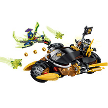 LOZ 228pcs Model Building Blocks Toy Interstellar ninjago The Enemy's Armed Vehicles Compatible legoINGLY ninjago without box