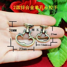 New 2 little metal ring handle drawer Pull handle single hole drawing high-end European - style handles antique drawing mini(China)