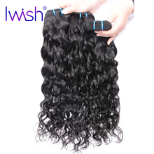 "Indian Water Wave Human Hair Extensions 10""-28"" Natural Black 1 Piece Non-Remy Hair Weave Bundles Iwish Human Hair Can Be Dyed"