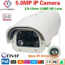 1920P 5MP IP Camera Onvif 5 Megapxiel WDR Varifocal lens HD Camera CCTV outdoor ip cam waterproof infrared P2P bullet IP Cameras