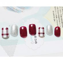 24pcs Short Nail Full Cover False Nail Tips Casual Party French Nail Style with 2G Glue